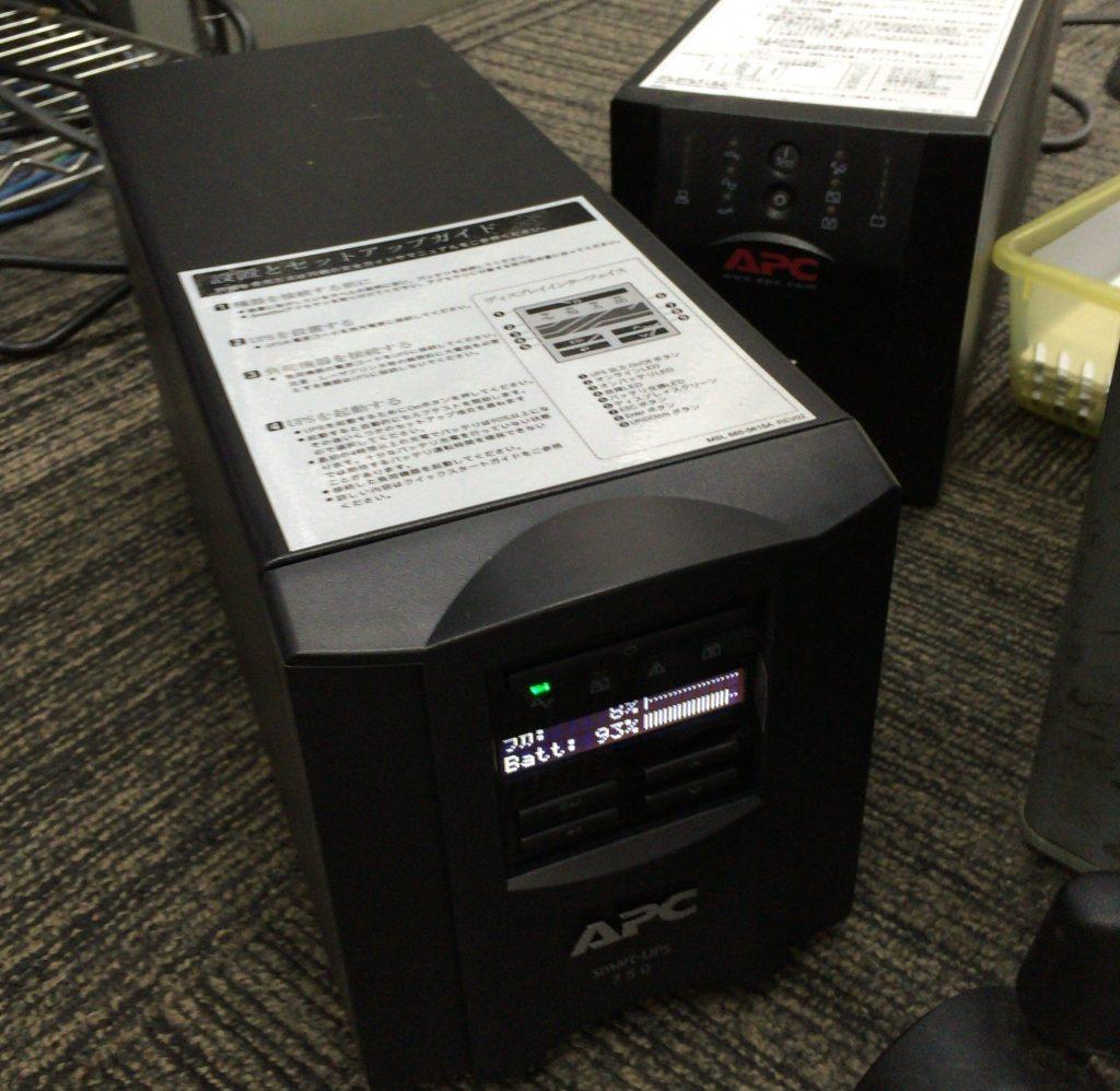 UPS(無停電電源装置)の交換